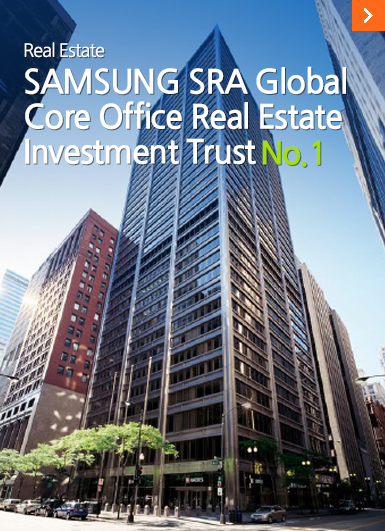 SAMSUNG SRA Global Core Office Real Estate Investment Trust No. 1